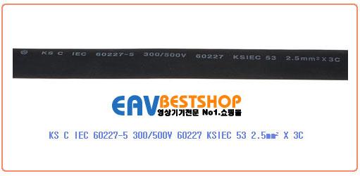 [EAV]알루미늄 멀티탭 4구 배선용 차단기(20A)